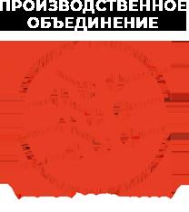 "ООО ПО ""АВТОМАТИКА"" г. Челябинск"